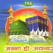 Allah Hu Akbar Songs