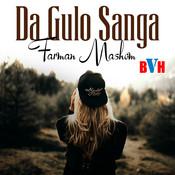 Da Gulo Sanga Songs