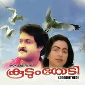 koodum thedi malayalam movie mp3 song