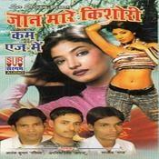 Jaan Mare Kishori Kam Age Me Songs