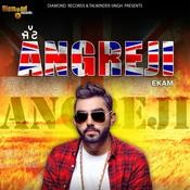 Jatt Angreji Songs
