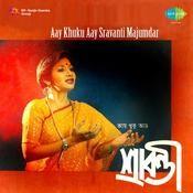 Sravanti Mazumdaar - Aay Khuku Aai Songs