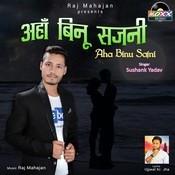 Aha Binu Sajni Songs