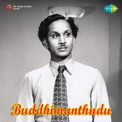 Budhimathudu Songs