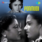 Ponmudi Songs
