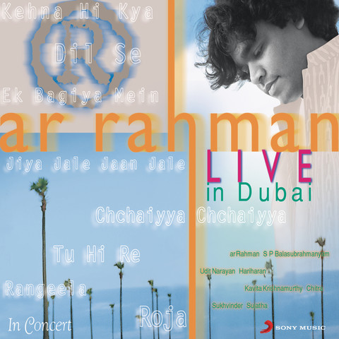 A.R.Rahman Songs Download - Tamil Mp3 Song Free Download
