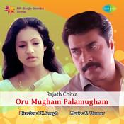 Oru Mugham Palamugham Songs