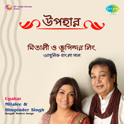 Upahar Songs