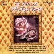 Love Songs Of Kazi Nazrul Vol 2 Songs