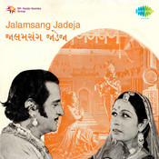 Jalamsang Jadeja Songs