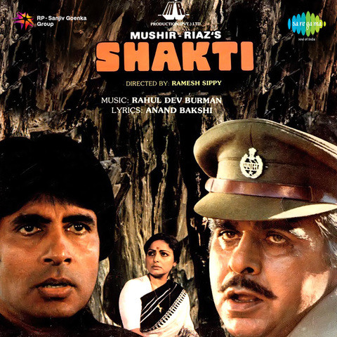 shakti the power hindi movie mp3 songs free download