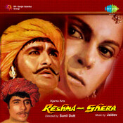 Reshma Aur Shera Songs