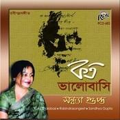 Koto Bhalobasi Songs