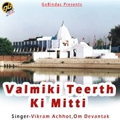 Valmiki Teerth Ki Mitti Songs