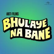 Gulshan E Ghazal Songs