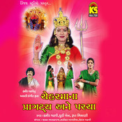 Cheharmana Pragtya Ane Parcha Songs