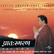 Pratah Smaran - A Complete Peace For Body & Soul Songs