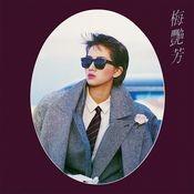 Si Shui Liu Nian Songs