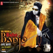 Babe Banjo Songs