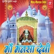 Maa Mansa Devi Songs