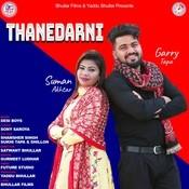 Thanedarni Song