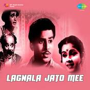 Lagnala Jato Mee Mar Songs