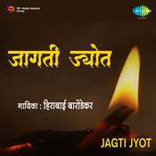 Jagti Jyot Drama Songs