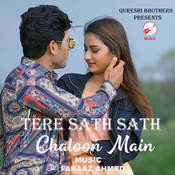 Tere Sath Chaloon Main Song