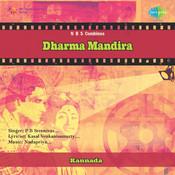 Dharma Mandira Songs