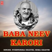 Baba Rahe Bulaye Rangoli Aaye Holi Song