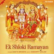 Ek Shloki Ramayan Song