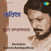 Recitation By Subrata Bandopadhyay Songs