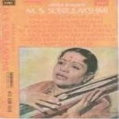 Bhajanmala Songs