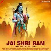 Awadh Mein Aaye Hain Shri Ram Song