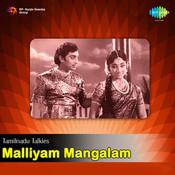 Malliyam Mangalam Songs