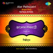 Alor Pathojatri Songs