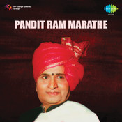 Pandit Ram Marathe Songs