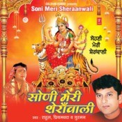 Sohni Meri Sheranwali Songs