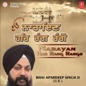 Narayan Har Rang Rango Songs