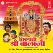 Tirupati Shri Balaji Songs