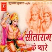 Sitaram Ke Pyare (Hanuman Bhajan) Songs