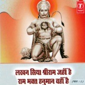 Lakhan Siya Shri Ram Jahan Hai Ram Bhakt Hanuman Vahan Hai (Part.2) Songs