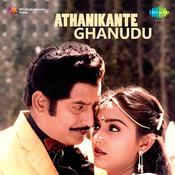 Athanikante Ghanudu Songs