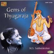 M S Subbulakshmi - Manimandapam Concert Vol 1 Songs