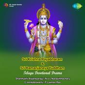 Sri Krishna Rayabaram Ramanjaneya Yuddham (drama) Songs