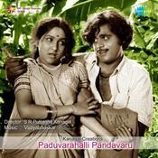 Paduvarahalli Pandavaru Songs