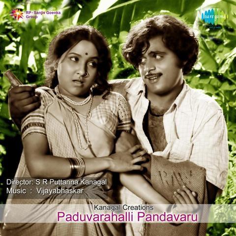 "Thookadisi thookadisi (from ""paduvarahalli pandavaru"") (full song."