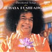 Idhaya Pushpangal Songs