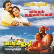 Valkannadi And Brahmachari Songs