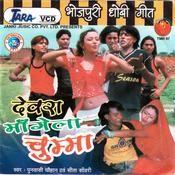 Devara Mangela Chumma Songs